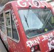 naples train small