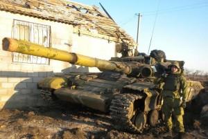 ukraine T72