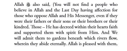 koranic admonition