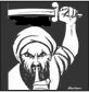 sssshhhh. Islam! II