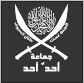 jihadi logo
