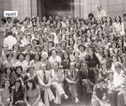 cairo university 1978